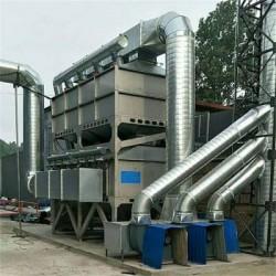 山东嘉特纬德技术讲解废气处理工程验收时应该注意什么