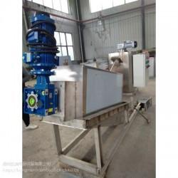 工業廢水處理疊螺污水處理廠廢水治理設備工程技術公司弘滿環保