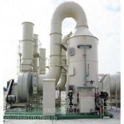 肇慶市廢氣治理成套設備生產|橡膠廠廢氣治理工藝|工業廢氣治理工程