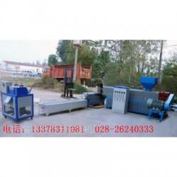 大運塑機研發的造粒機廢煙氣處理系統(行業新聞)   資陽市大運塑料機械制造廠新型環保排煙處理系統