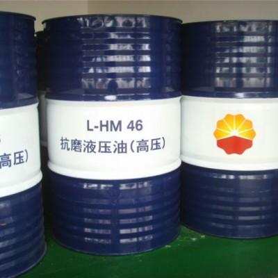 昆侖L-HM46抗磨液壓油 昆侖總代理 現貨可發