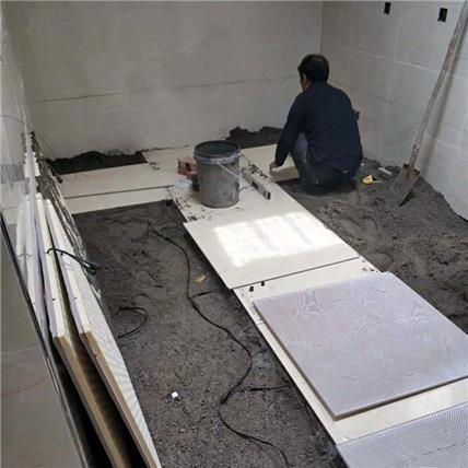 碳纖維電地暖 發熱瓷磚模塊 智能電地暖發熱模塊 家用電地暖遠紅外加熱電熱板