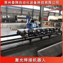 數控激光焊接機/大功率激光焊接機/汽車尾燈激光焊接/激光焊接機器人/面板智能激光焊接