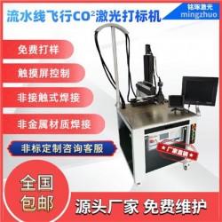 塑料激光焊接機供應-上海ABS激光焊接機-汽車配件尾燈非金屬精細焊接
