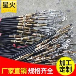 钢丝绳拉线厂家加工定做 _汽车摩托电动自行车三轮车刹索 _星火生产
