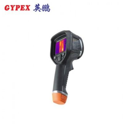 北京英鹏防爆摄像机防爆专业仪器单反红外探测