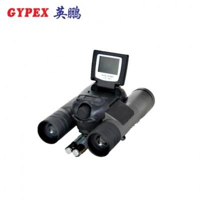 上海英鹏防爆摄像机防爆13005553077