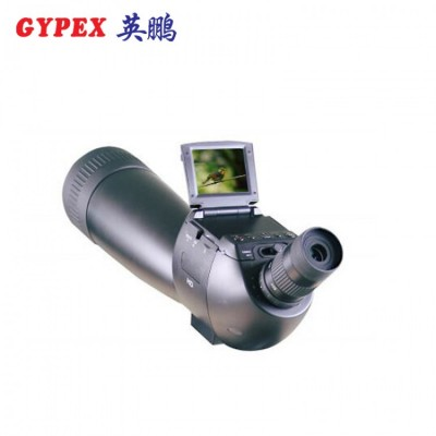 山东英鹏防爆摄像机防爆设备13005553077