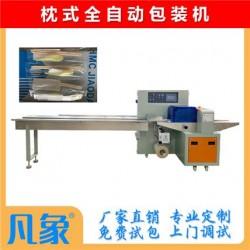 多功能包装机 伺服包装机 全自动包装机 枕式包装机 餐具包装机 厂家直销