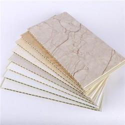 竹木纤维集成墙板全屋装饰护墙板客厅快装集成板防水生态木扣板材_量大优惠