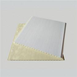 竹木纤维集成墙板全屋装饰护墙板客厅快装集成板防水生态木扣板材_欢迎下单