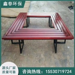 河北滄州供應廣場實木樹圍椅_鐵藝方形圍樹椅靠背椅_定做學校長椅子凳子_公園椅