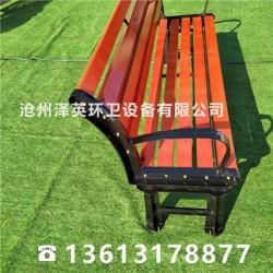 戶外休閑長椅-公園椅園林椅-鋁座椅廣場塑木防腐實木-靠背椅小區