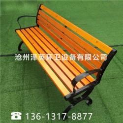 廠家直銷公園椅戶外長條座椅_等候椅防腐木_公園長椅廣場實木條椅