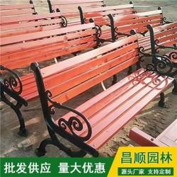 園林景區戶外公園休閑椅子 廣場靠背椅 休息等候椅長椅 公園座椅生產商